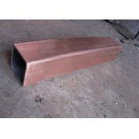 Buy cheap R2.5-R12 bloom caster mould copper tube TP2 material with coating from wholesalers
