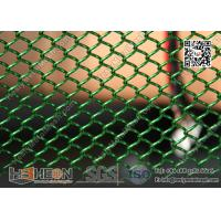 Green Color Decorative Chainlink Curtain | China Metal Curtain Factory
