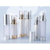 Quality China supplier manufacturer 30ml  50ml luxury airless cosmetic bottle for sale