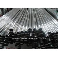 Quality 0.16 - 3.0mm Thickness 316 Stainless Steel Welded Tube Bright Finish For Decorative for sale