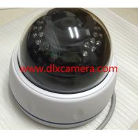 Buy cheap 4inch Metal housing Vandal proof IP IR30 Day and night vision Dome camera 4inch from wholesalers