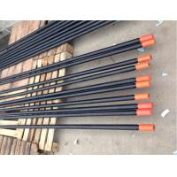 Quality T45 T51 10 Feet / 12 Feet Speed Rod/ MF-Rod / Extension Rod for sale