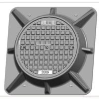 Buy cheap Frp Round Manhole Cover For Power Grid/substation/smc Material/dual La from wholesalers