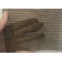 Buy cheap Cable Rod Weave Architectural Metal Screen , Aluminum Wire Mesh from wholesalers