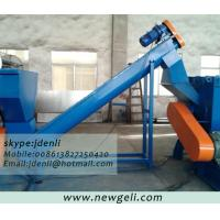 Quality spiral feeder,plastic flakes conveyor machine,flexible conveyor,Larger Carrying conveyor for sale