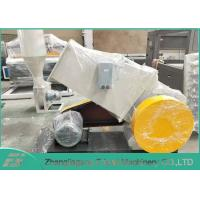 China SWP Series Plastic Crusher Machine For PVC Pipe PVC Profile Recycling for sale