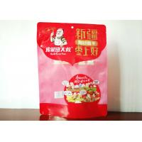 Quality Laminated Material Aluminum Foil 500G Red Jujube Snack Food Packaging Bag for sale