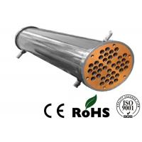 Quality SS316L Stainless Steel Condenser Heat Exchanger With Copper Nickel Alloy Tube Material for sale
