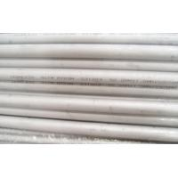 Quality Austenitic And Ferritic SS Duplex Pipe 50mm Stainless Steel Pipe For Petroleum for sale