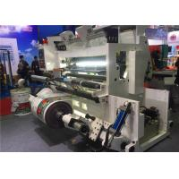 China Finishing Rolling Paper Print Quality Inspection Systems , Rewinding Checking Machine Compact Size on sale