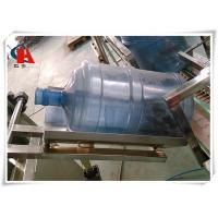 Quality Reheat Stretch 5 Gallon Bottle Blowing Machine 50 - 180 PCS/H Output Easy Maintaining for sale