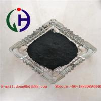 Quality Ash Content Below 2% , Modified Coal Tar Pitch Powder For Graphite Electrode for sale