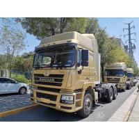 Buy cheap Shacman F3000 Prime Mover Tractor Head Truck 70 Tons Haulage Capacity 6*4 10 from wholesalers