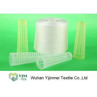 Quality 20/2 20/3 TFO Sewing Spun Polyester Yarn Spun Polyester for Sewing Thread for sale