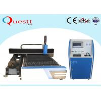 China Easy Maintenance CNC Metal Laser Cutting Machine 1000W With Humanization Design System on sale