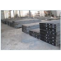 Buy cheap Mill / Peeled Finish Tool Steel Flat Bar Cold Work Forged K110 Grade Din 2316 from wholesalers