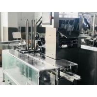 Quality L2400*W1100*H1500 Auto Carton Packing Machine For Medical / Food for sale