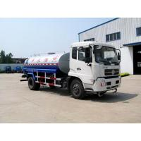 Quality QT5160GPSBX3 song of green spray vehicles for sale