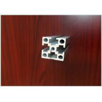 China Powder Coating Extruded Aluminum Enclosure Any Colours For Lightning Protection for sale