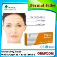Quality Top-Q super fine line  2ML injectable face hyaluronic acid for Forehead Wrinkles for sale