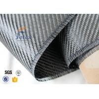 Quality 3K 200g Twill And Plain Weave Carbon Fiber Fabric For Surface Decoration for sale