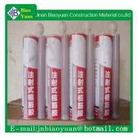 Buy cheap BiaoYuan anchorage glue for steel plate building anchorage glue from wholesalers