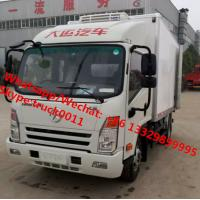 Buy cheap Factory wholesale good price Dayun brand 4*2 LHD 4tons refrigerator van truck for sale, Dayun reefer van truck from wholesalers