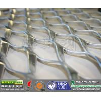 Quality Decorative Expanded Metal Mesh, Alumimium Expanded Metal for sale