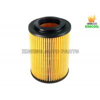 Quality Fine Temperature Resistance Auto Oil Filters High Dust Holding Capacity for sale