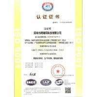 Shenzhen Crearoma Tech Limited Certifications