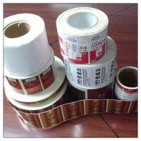 Hot Sale Packaging Adhesive Paper Sticker Printing / Custom Printed Labels / Water Bottle Label Sticker for sale