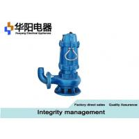 Electric Submersible Sewage Pump Heavily Polluted Factories Waste Water Drainage for sale