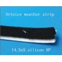 Quality 14.5*5mm  black wool pile / weather strip, quality aluminium door and window weather strip in different sizes for sale
