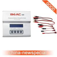 Quality NEW - B6RC PRO  Balance Charger For Lithium Battery for sale