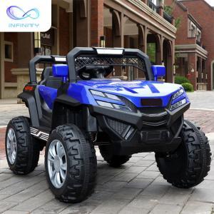 Quality Outdoor garden kids 12V/24V car toys children electric ride on car for sale