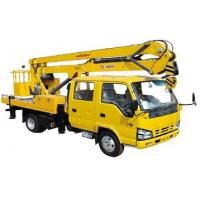 Quality XZJ5067JGK Aerial Work Platform for sale