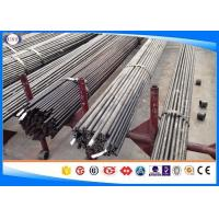 Quality Cold Drawn Steel Tube Seamless Alloy Engineering Steel Pipe +A Condition 42CrMo4 with Black Surface for sale