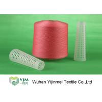 Quality 20s - 60s Count Dyed Polyester Yarn Industrial Two For One Yarn Bright Color for sale