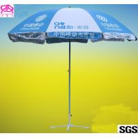 Quality Steel Frame Business Logo Umbrellas Beer Outdoor Beach Umbrella 90cmx8k for sale