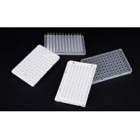 China PCR 96-well plate on sale