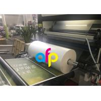 Buy Popular Super Matte Lamination Film For Book Cover 76mm Paper Core at wholesale prices