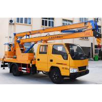 Quality 16M Hydraulic Aerial Platform Vehicle , Truck Mounted Boom Lift Vehicle 8.4 M Max.Lifting Height for sale