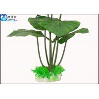 Buy Big Leaf Green Plastic Artificial Aquarium Plants For Fish Tank Decorations with at wholesale prices