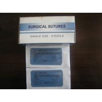 Non-absorbent 1# PE Suture 75cm,  with needle CE certificate from China