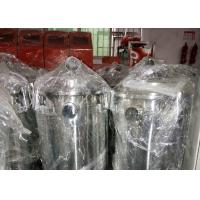 Buy cheap 25L Vacuum Hopper For Auto Loader And Gravimetric Doser In Plastic Industry from wholesalers