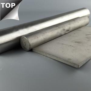 Quality Gas Equipment Parts Cobalt Chrome Alloy , Cobalt Chromium Molybdenum Alloy for sale