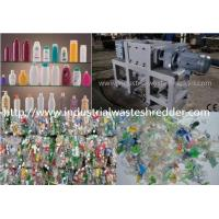 China Plastic Shampoo Bottle Shredder Machine Space Saving With Durable Steel Blade on sale