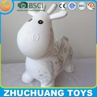 Quality pvc inflatable custom water print milk cow for sale