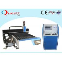Quality Convenient Fiber Optic Metal Laser Cutting Machine 2000W For Thick Metal Sheet for sale