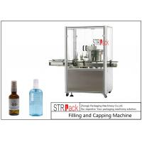 Quality Automatic Monoblock Filling And Capping Machine , Spray Liquid Filling Capping Machine for sale
